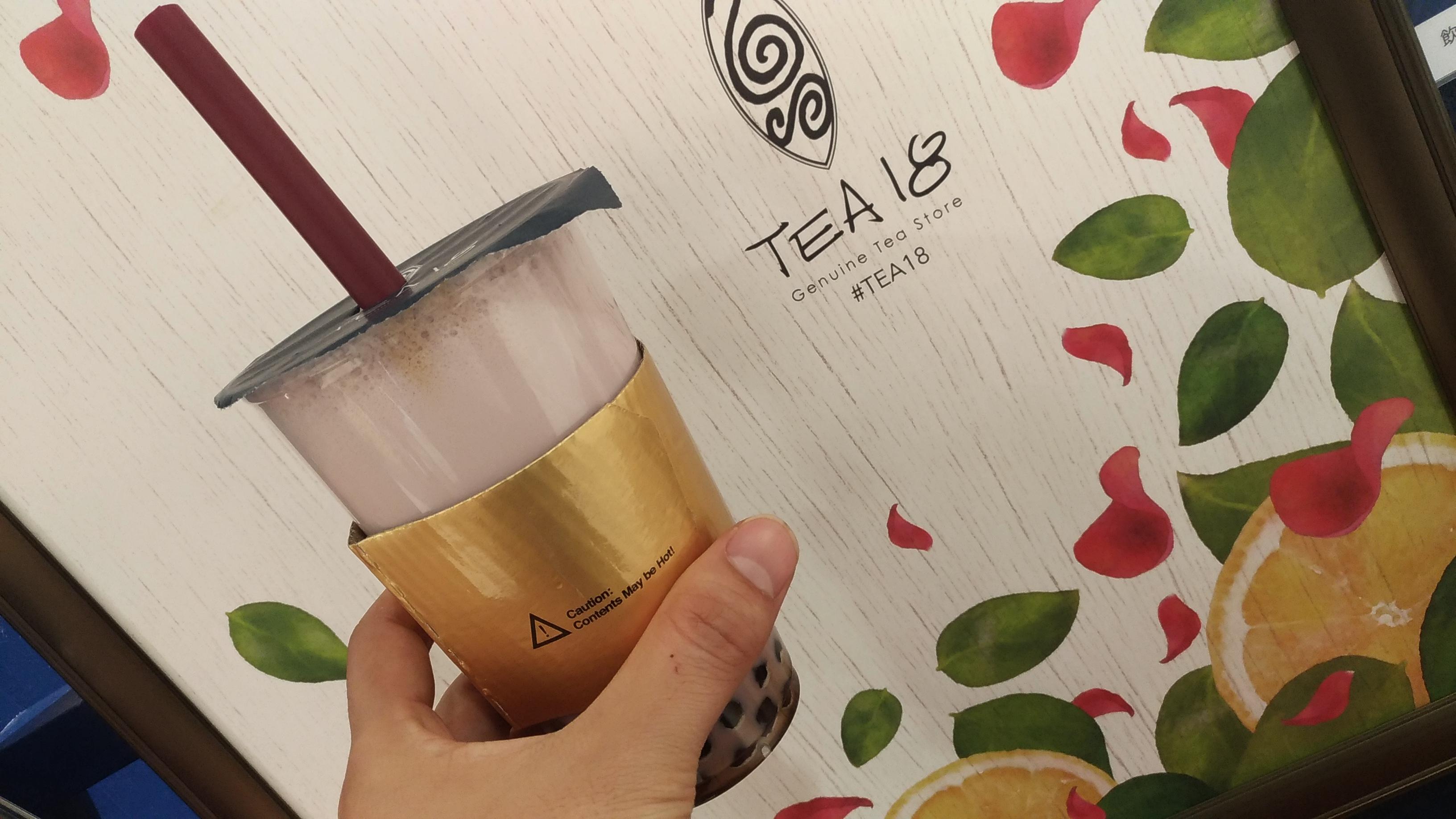 tea18drink