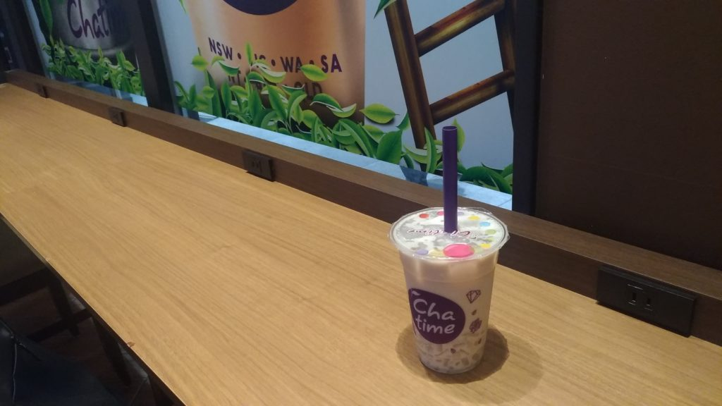 chatime-consent