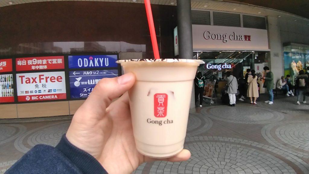 gongchagreenmilktea