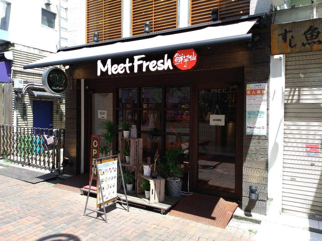 meetfresh
