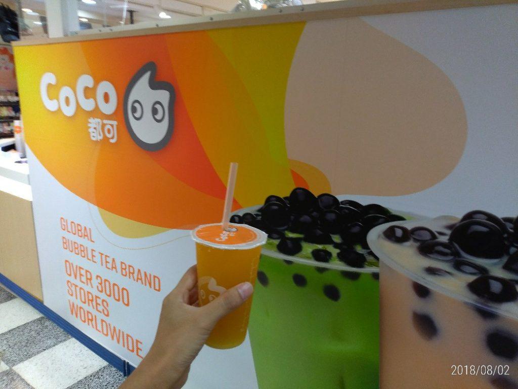 coco-drinku