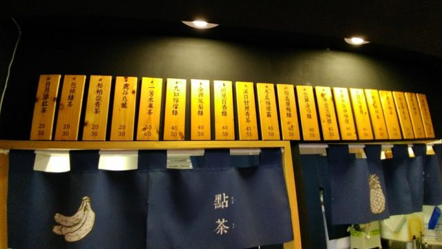 yifang-taiwan