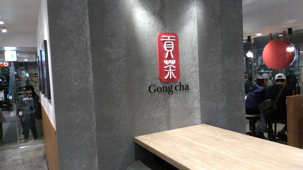 gongcha-akabane