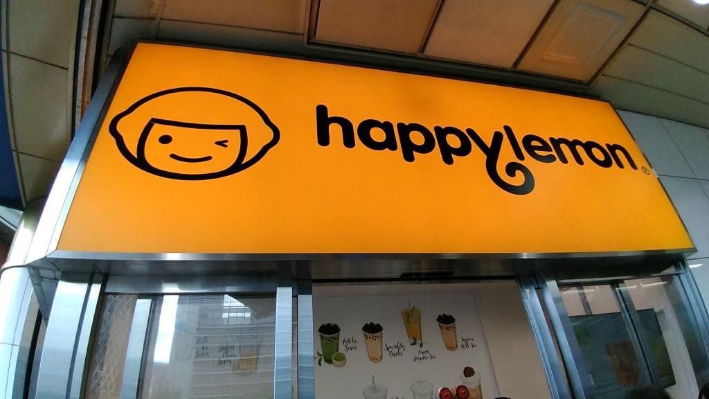 happylemon