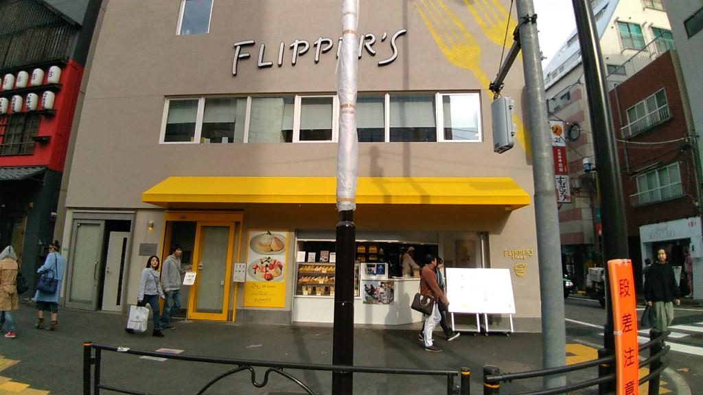 fkippers