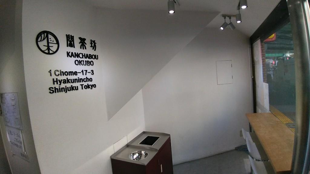 kanchabou