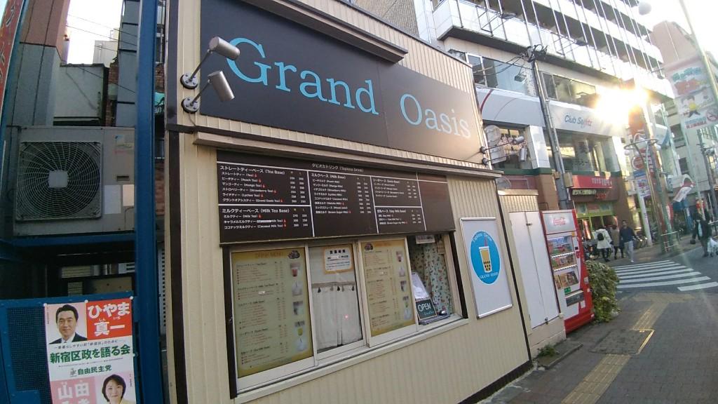 grandoasis