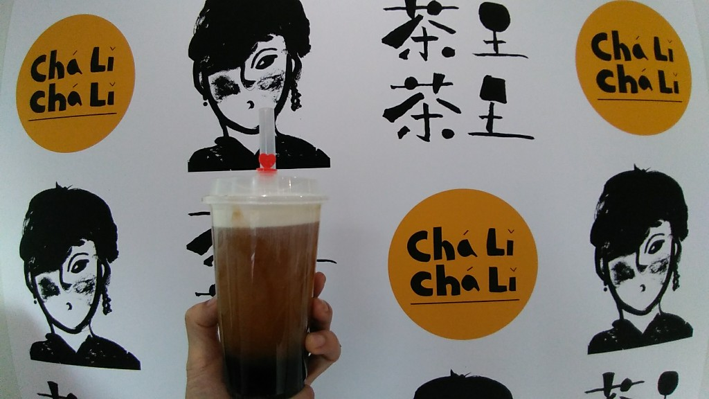 chalichali