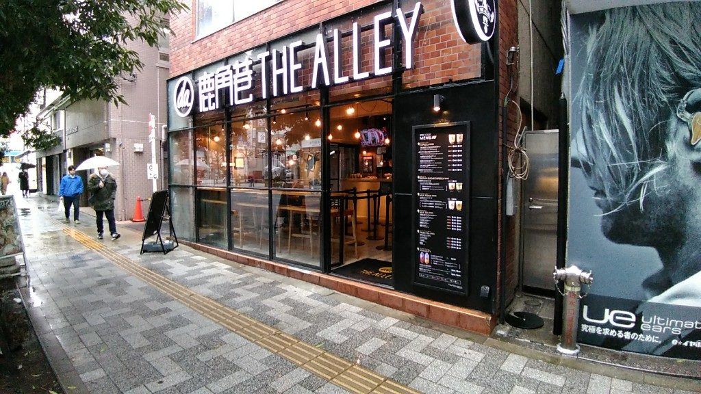thealley秋葉原