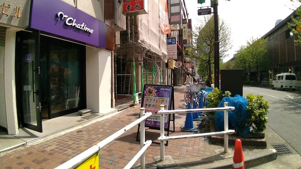 chatime西武新宿