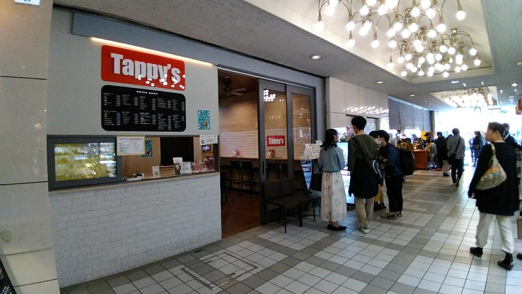 tappys